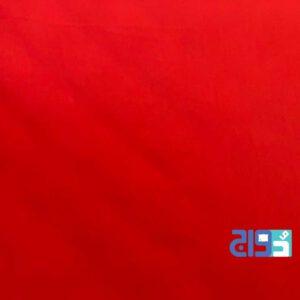 روتختی دونفره قرمز رنگ